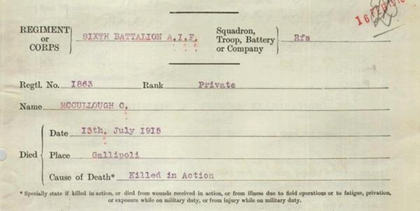 KIA record in WW1 record